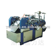 Silikon oder Fenster-Folie kleben Papiermaschine für kleben nicht gewebte Stoffe
