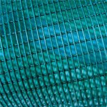 Pantalla de cable de acero recubierto de poliuretano