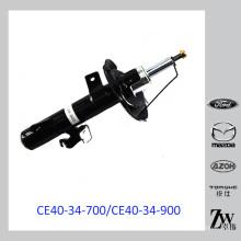 Absorbeur de choc automatique MAZDA5 CR: CE40-34-700