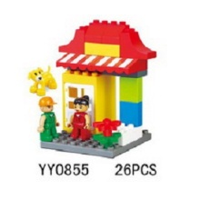 Children's Building Blocks Small House Plans