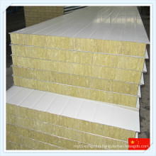 ISO Certificated Rock Wool Sandwcih Panel for Wall