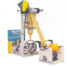 Машина для выдувания пленки HD / LDPE (SJ-FMA45 / 650)