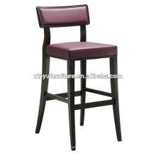 Purple faux leather bar chair XYH1033