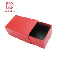 Top Qualität neue Design quadratischen roten Display Schublade Karton