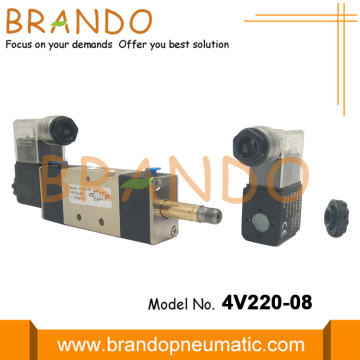 "4V220-08 1/4 ""Double Coil Solenoid Valve"