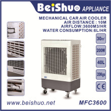 200W Kältetechnik Wasser Luftkühler / Industrieluftkühler mit Ce Zertifikat