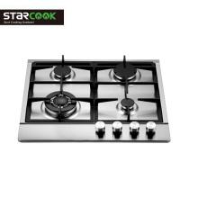 hot sales  kitchen appliances home appliance cooking appliance gas range