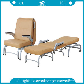 AG-AC005 Luxurious Comfortable High Quality Folding ISO&CE Accompany Chair
