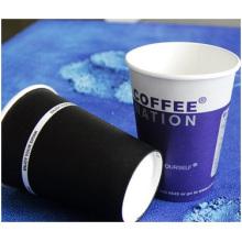 Tasses jetables de boisson chaude de 6.5 onces, tasses de papier de café