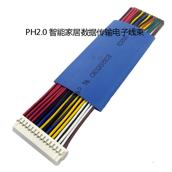 ATK-IMWHC-039 PH2.0 Smart home data transmission electronic wiring harness customized terminal Harness