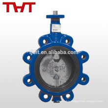 bare shaft ebro wafer lug type butterfly valve