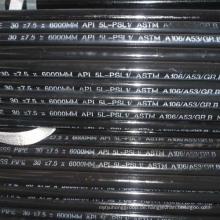 Nahtloses kalt gezeichnetes Stahlrohr