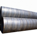 API 5L Spiral Steel Pipe ERW / LSAW / SSAW Welded Tube