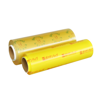 Wholesale makanan bungkus film roll