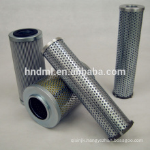 Replacement to Hilco Hydraulic Oil Filter Element DD736-05-06000B.oil filter manufacturers china