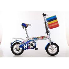 Top grau crianças 16 polegadas Folding Bike, Kids Bike