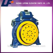 Motanari MCG200 elevator motor traction machine, traction machine for elevator, elevator tractor