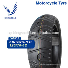 Made in China Cheapest Rubber Motorcycle Tire