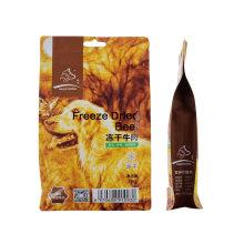 Biobase Recycle Packaging Pet Food Snack Fruit Printed Zipper 5kg Food Packaging Ziplock Laminated Window Paper Zip Lock Bag
