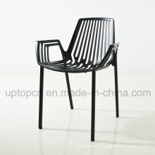 Modern Aluminum Outdoor Garden Armchair for Courtyard (SP-MC056)