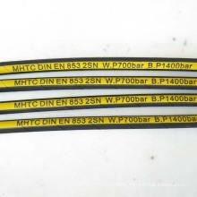 1 inch High Pressure SAE 100 R2 Black Rubber Two high tensile steel braid wire braided hydraulic hose