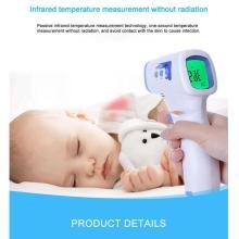 Лоб инфракрасный цифровой термометр