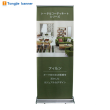 China pull-up banner stand adjust roll up banner