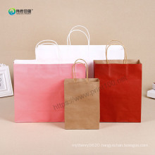 Custom Printed Recycled Take Away Carrier Food Fashion Kraft Paper Gift Bag with Twist Handles