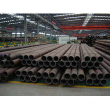 Structural Tube/20, 16mn, 12cr1MOV/Hot Rolled Smls Pipe