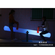 Outdoor Charging PE Rotational Molding  Seesaw Light
