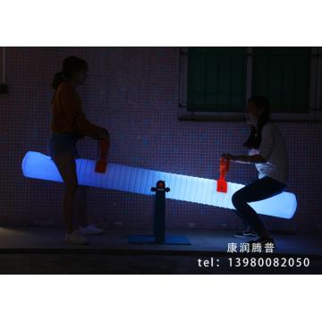 Outdoor Charging PE Rotational Molding  Seesaw Light