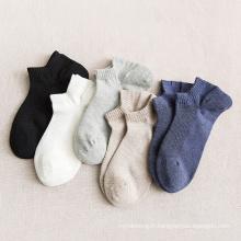 chaussettes respirantes en maille solide à la cheville