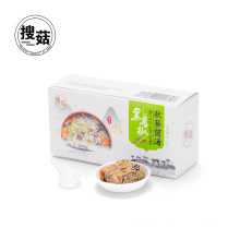 Hot sale vegetable egg soup including okra from China