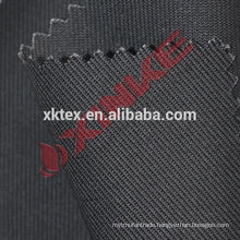 EN343 cotton polyester fire resistant laminated fabric