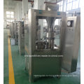 CE фармацевтическое машинное оборудование Жесткий машина для наполнения капсул/Инкапсуляции машины (машины njp-800)
