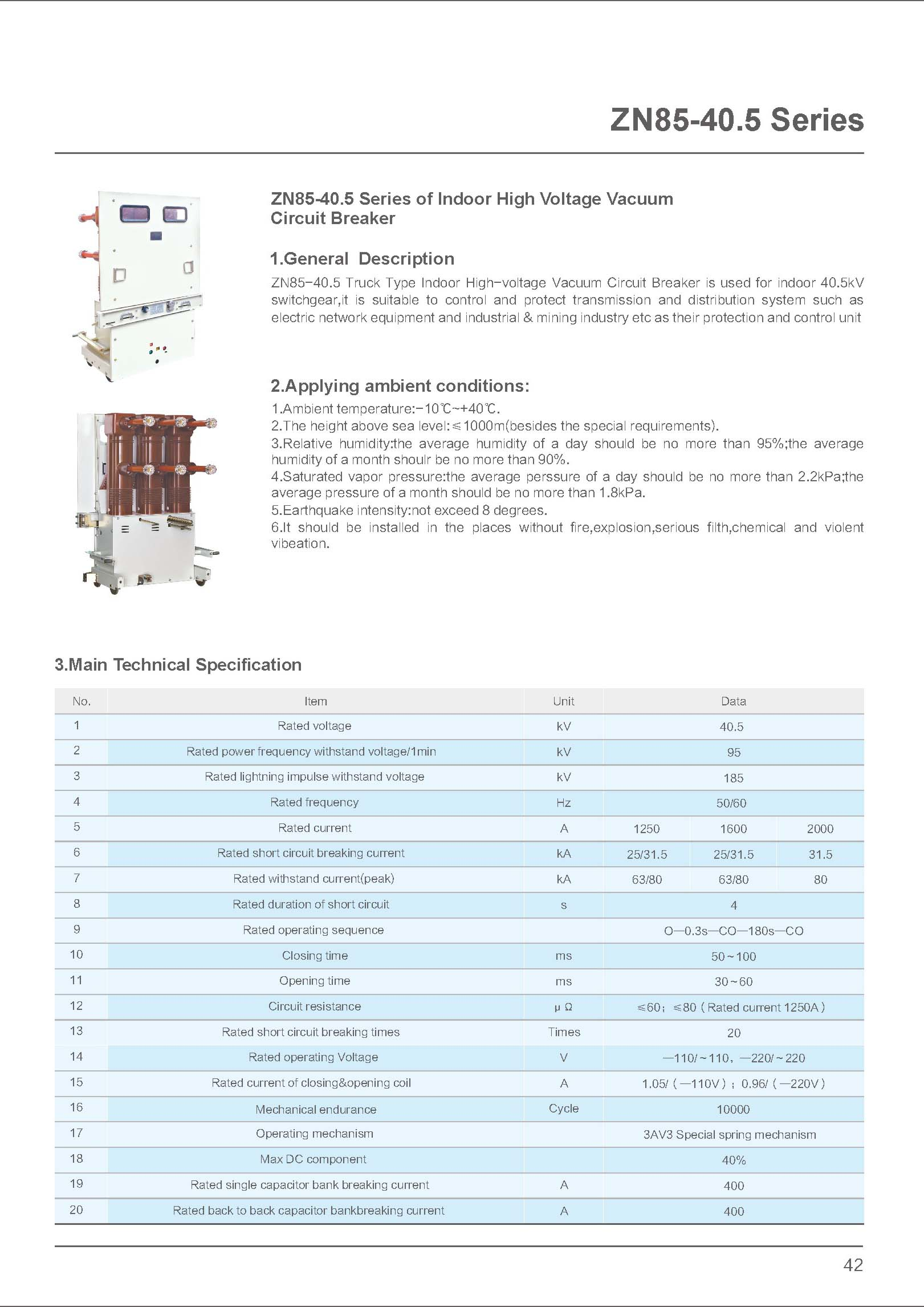 40.5kV VCB Technical Specification