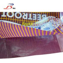 Reforço lateral BOPP saco de tecido vegetal laminado