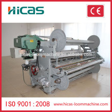 HICAS 280cm cotton towel making machine rapier weaving machine
