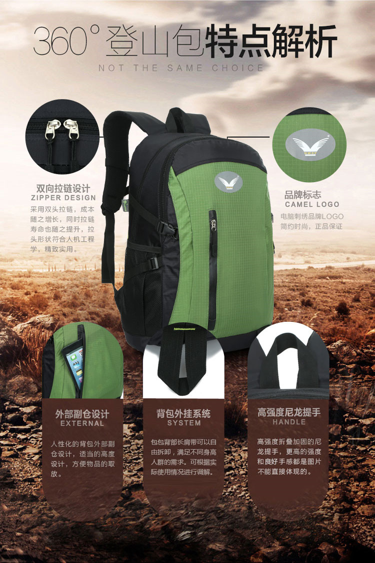 Sports camping bike Classical Travel Backpack