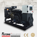 20kva low emission diesel generator price 110/220V 60HZ 1phase power generator sell to Venezuela