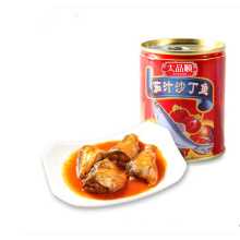 Export Easy Open Lid Canned Sardine in Tomato Sauce