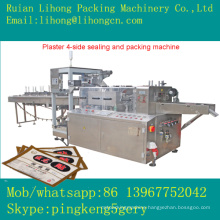 Gsb-220 High Speed Automatic 4-Side Neck Curing Plaster Sealing Machine
