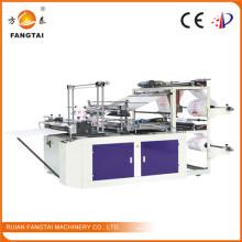 Высокоскоростная машина для производства мешков с двойными линиями