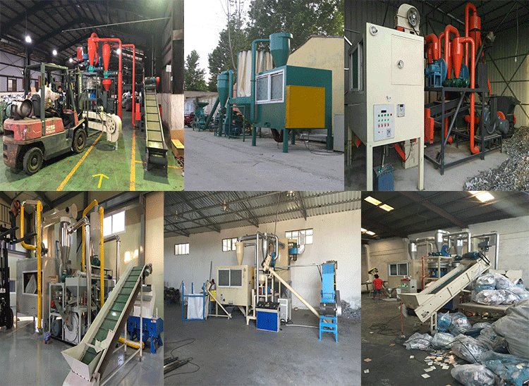 aluminum plastic film recycling machine