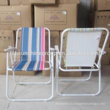 Высокий стул пляжа обратно, складной шезлонг, пикника кресло