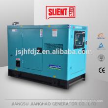 25kva silent diesel generator soundproof diesel generator 25kva