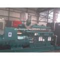 1000KW / 1250KVA Yuchai Motor Powered Diesel Gerador Set