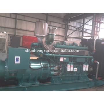 1000KW/1250KVA Yuchai Engine Powered Diesel Generator Set