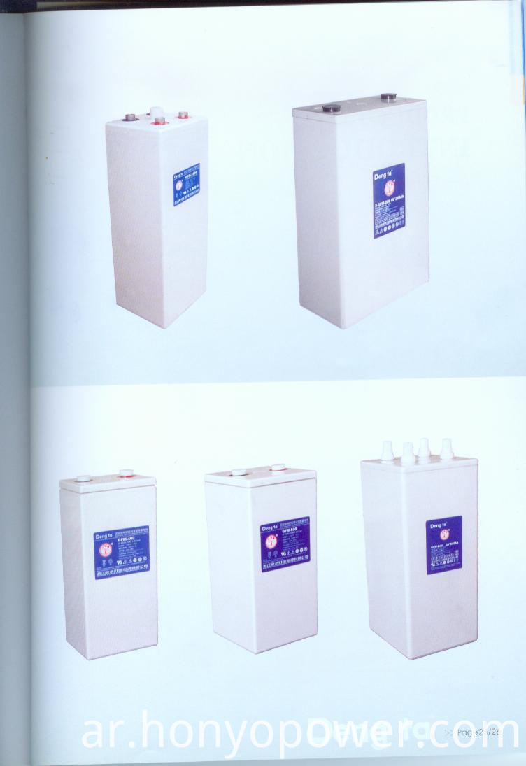 2V Series AGM Batteries