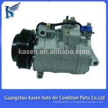 Denso 7SBU16C автомобильный электрический компрессор кондиционера воздуха для ОБЩИХ МОТОРов OPEL VAUXHALL 1854121 1854097 6854001